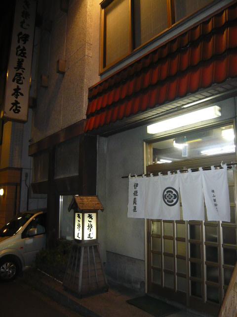 f:id:shimamukwansei:20090917191239j:image:left