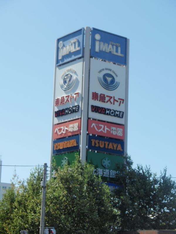 f:id:shimamukwansei:20090920111100j:image:left