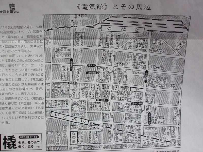f:id:shimamukwansei:20100108110854j:image:left