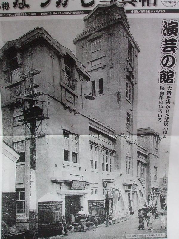 f:id:shimamukwansei:20100108111137j:image:left