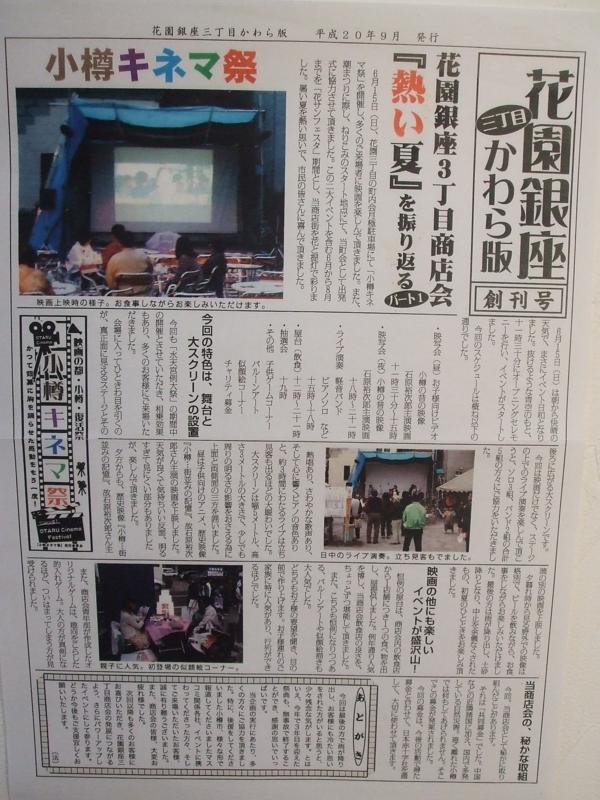 f:id:shimamukwansei:20100108150639j:image:left