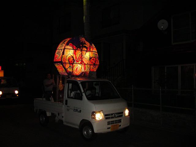 f:id:shimamukwansei:20100205225616j:image:left