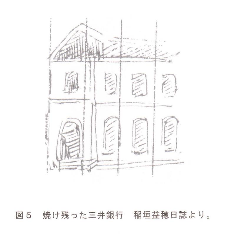 f:id:shimamukwansei:20100215180538j:image:left
