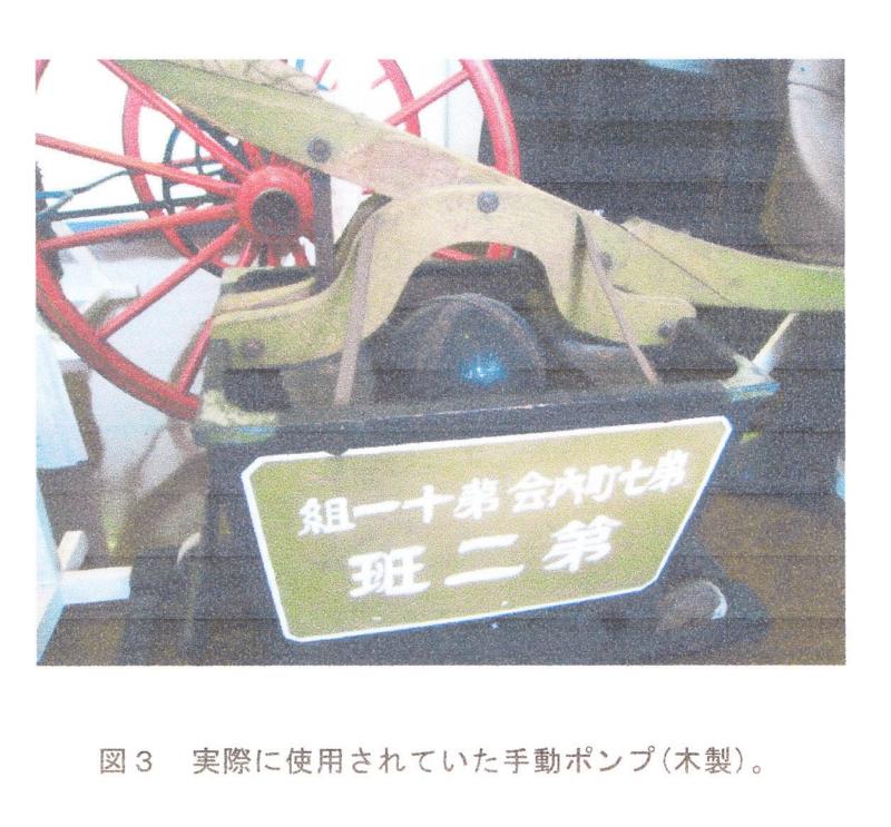 f:id:shimamukwansei:20100215180812j:image:left