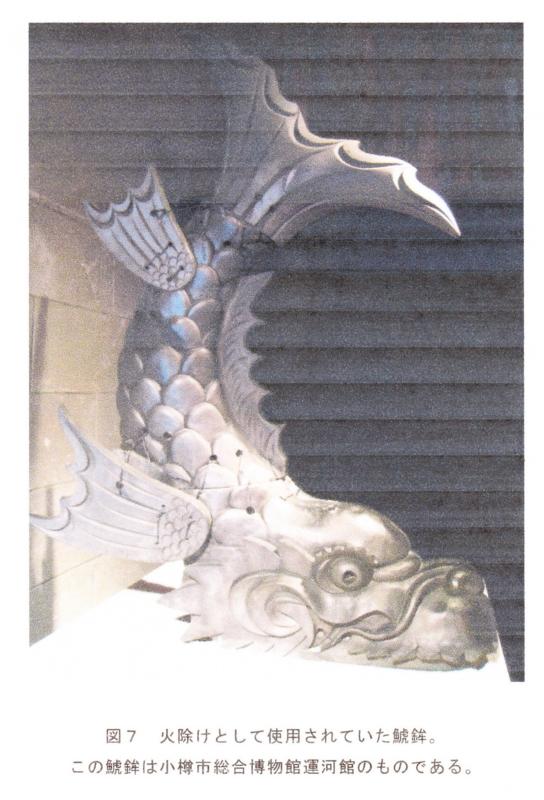 f:id:shimamukwansei:20100215181020j:image:left