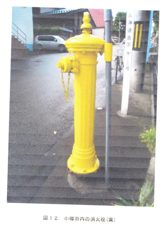 f:id:shimamukwansei:20100215181641j:image:left