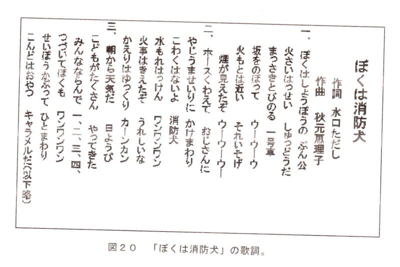 f:id:shimamukwansei:20100215182546j:image:left
