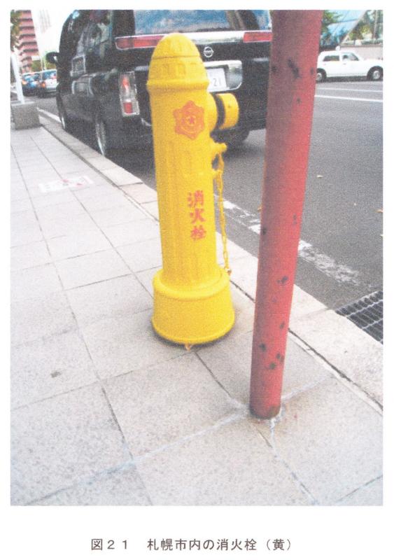 f:id:shimamukwansei:20100215182720j:image:left
