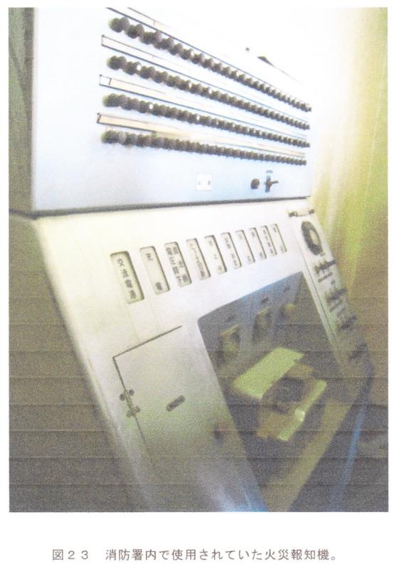 f:id:shimamukwansei:20100215183021j:image:left