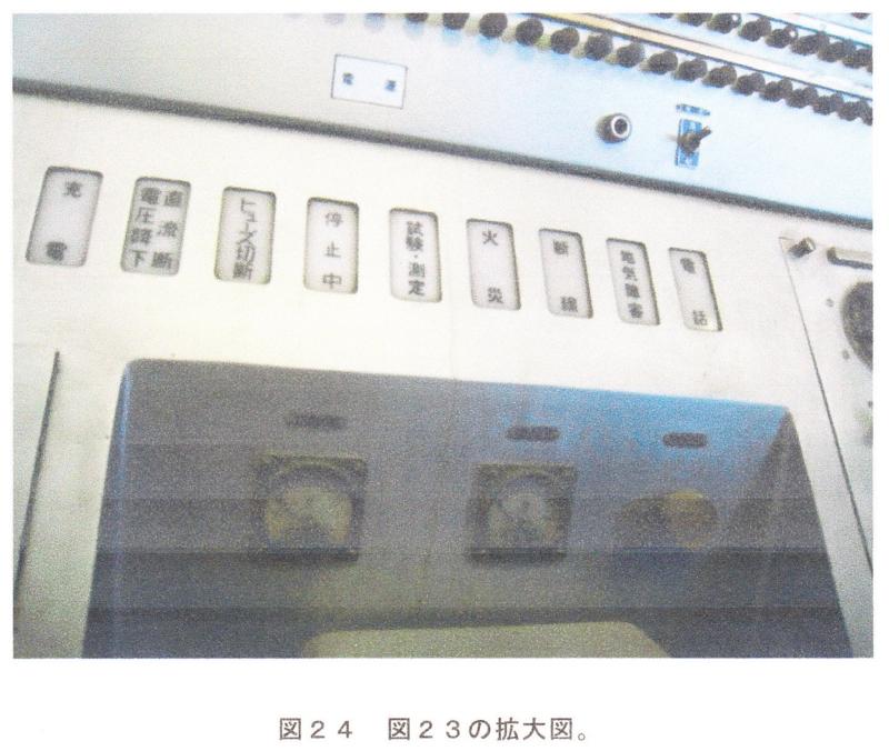 f:id:shimamukwansei:20100215183144j:image:left