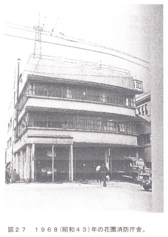 f:id:shimamukwansei:20100215183523j:image:left