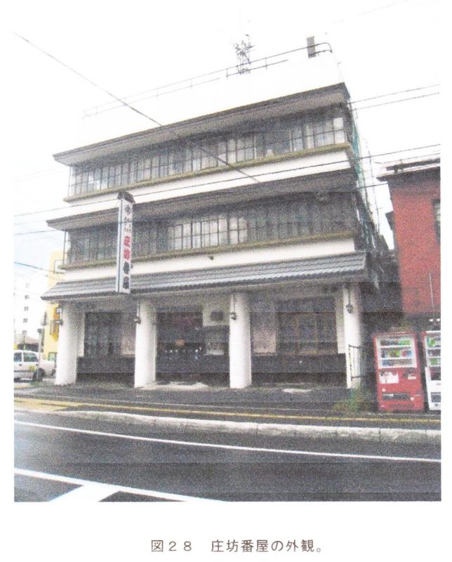 f:id:shimamukwansei:20100215183646j:image:left