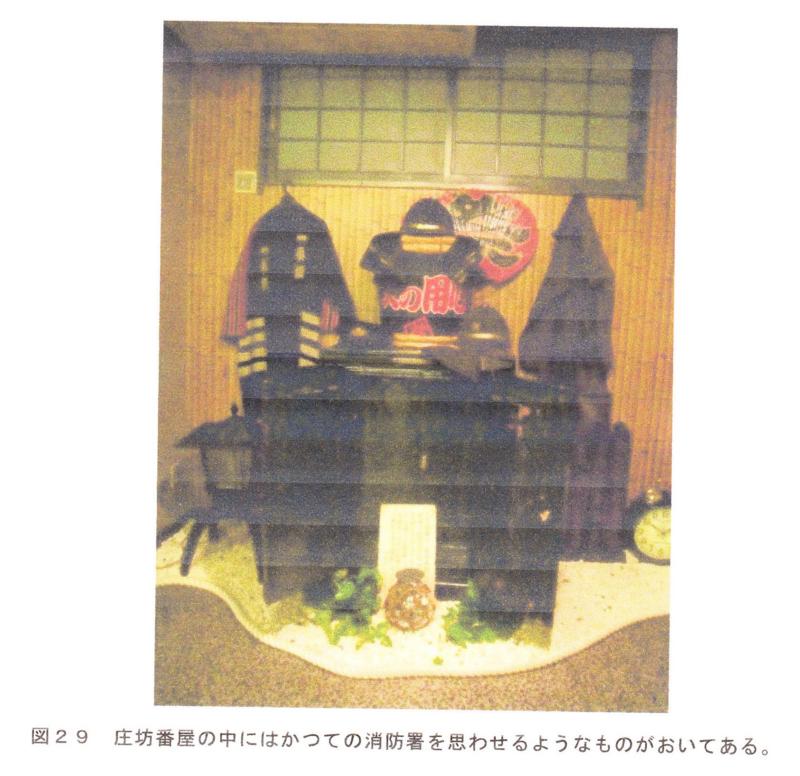 f:id:shimamukwansei:20100215183803j:image:left
