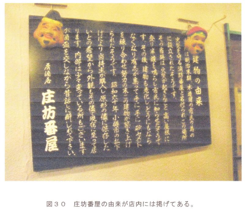 f:id:shimamukwansei:20100215184028j:image:left