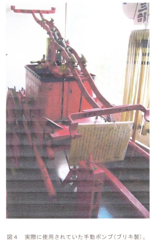 f:id:shimamukwansei:20100215191641j:image:left