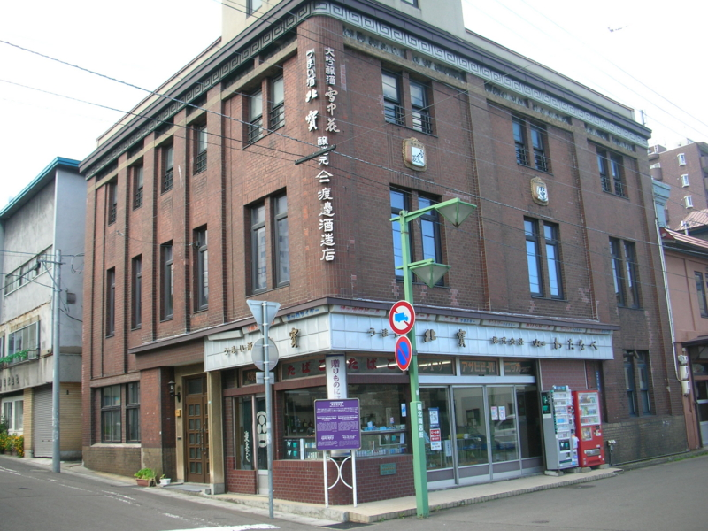 f:id:shimamukwansei:20100217204155j:image:left