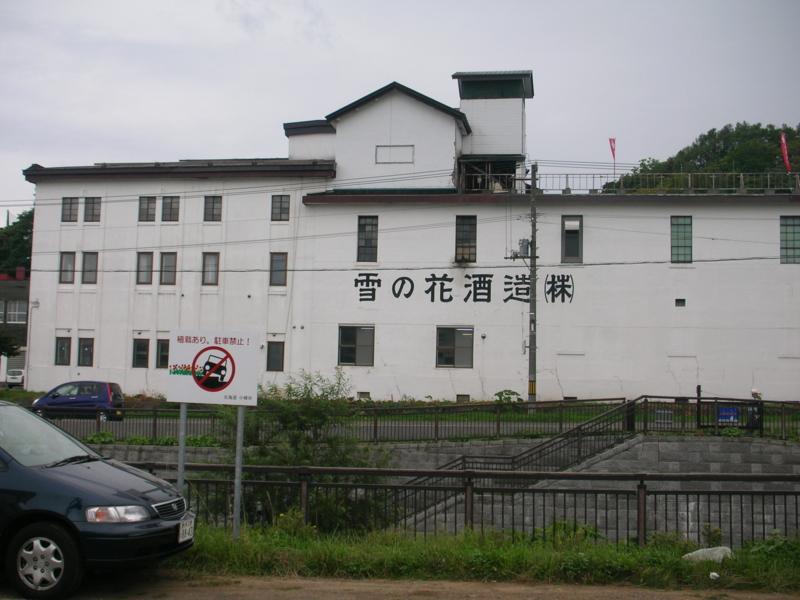 f:id:shimamukwansei:20100217204321j:image:left