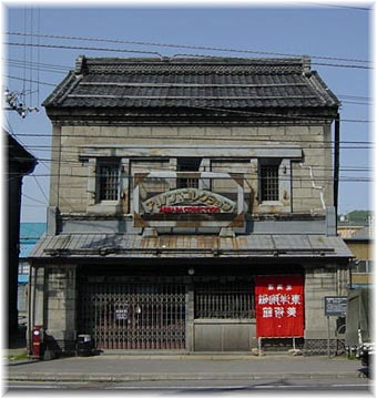 f:id:shimamukwansei:20100226182715j:image