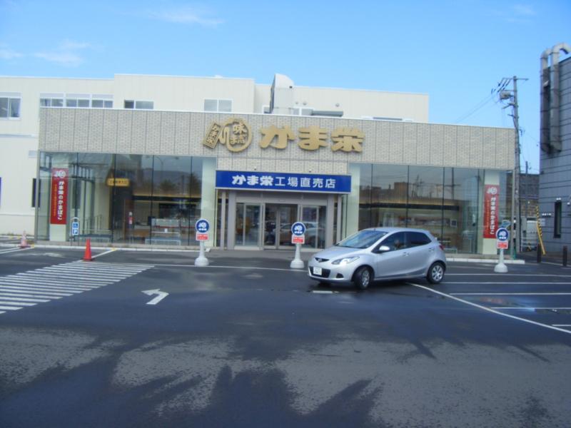 f:id:shimamukwansei:20100227121015j:image:left