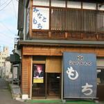 f:id:shimamukwansei:20100227205644j:image