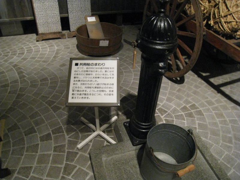 20100913135555