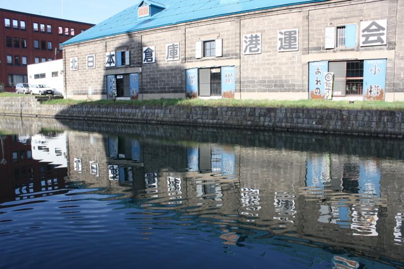 f:id:shimamukwansei:20100913155049j:image