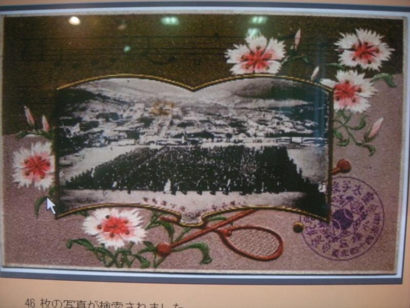 f:id:shimamukwansei:20100913174740j:image