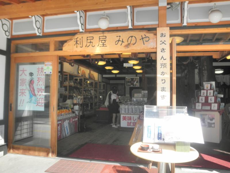 f:id:shimamukwansei:20100914111843j:image