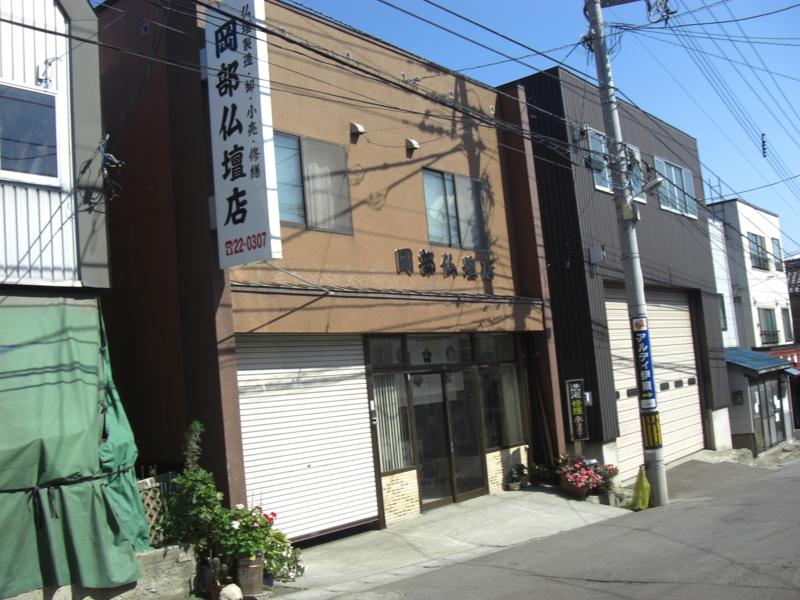 f:id:shimamukwansei:20100914123746j:image