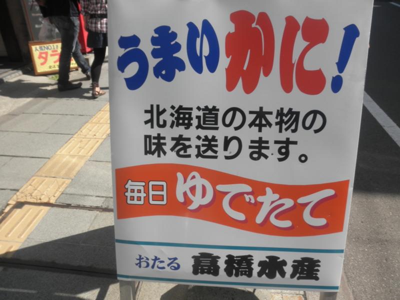 f:id:shimamukwansei:20100914123808j:image