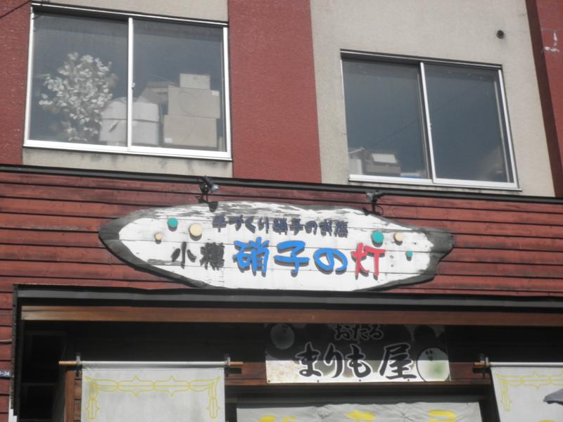 f:id:shimamukwansei:20100914124346j:image