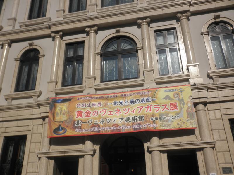 f:id:shimamukwansei:20100914144338j:image
