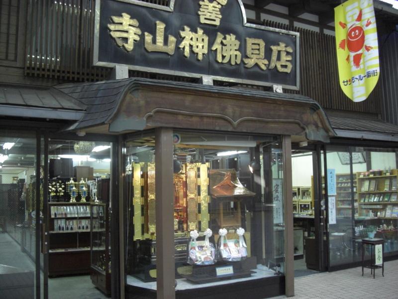 f:id:shimamukwansei:20100914153648j:image