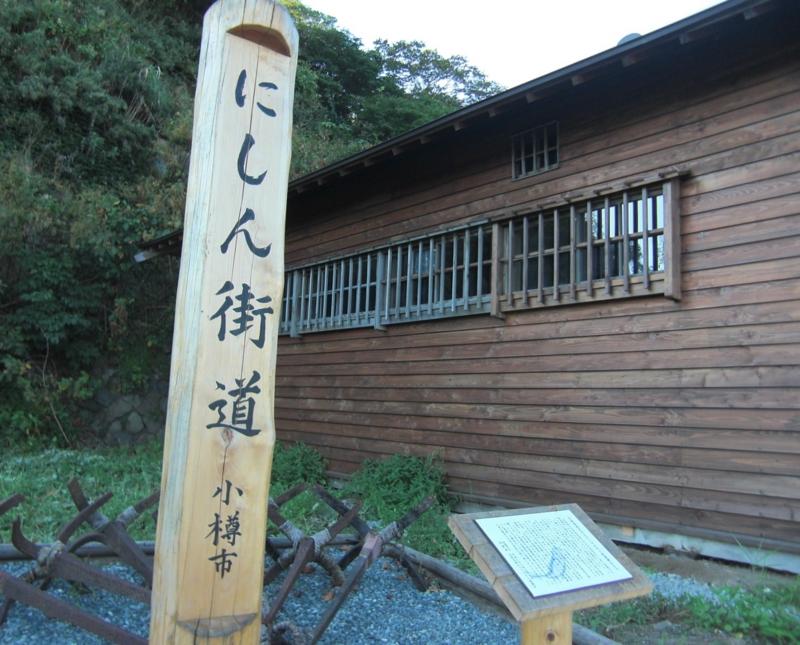 f:id:shimamukwansei:20100914154702j:image:left