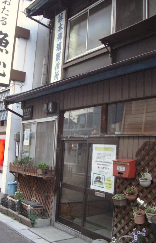 f:id:shimamukwansei:20100914173655j:image
