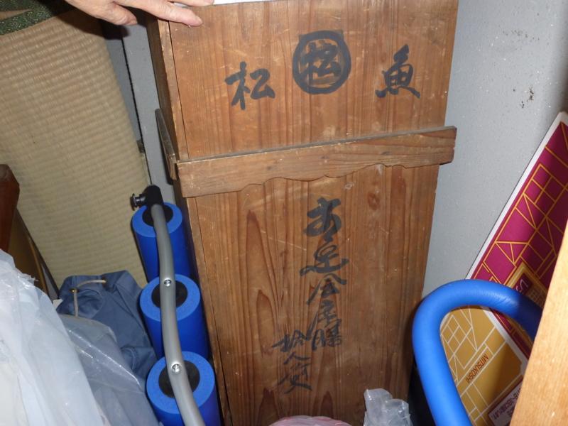 f:id:shimamukwansei:20100915105836j:image:left