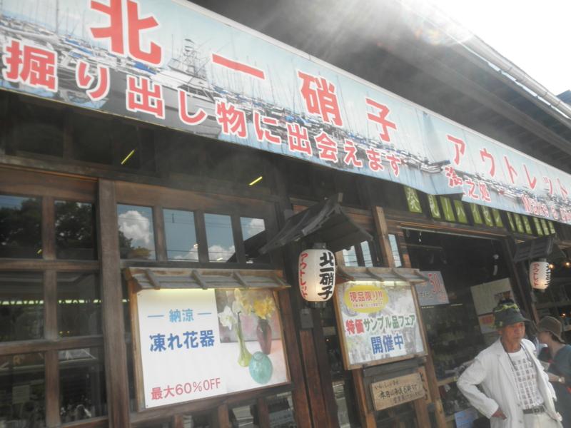 f:id:shimamukwansei:20100915111020j:image