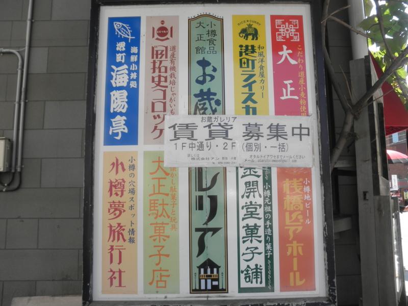 f:id:shimamukwansei:20100915112417j:image