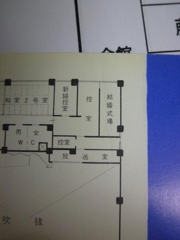 f:id:shimamukwansei:20100915120615j:image