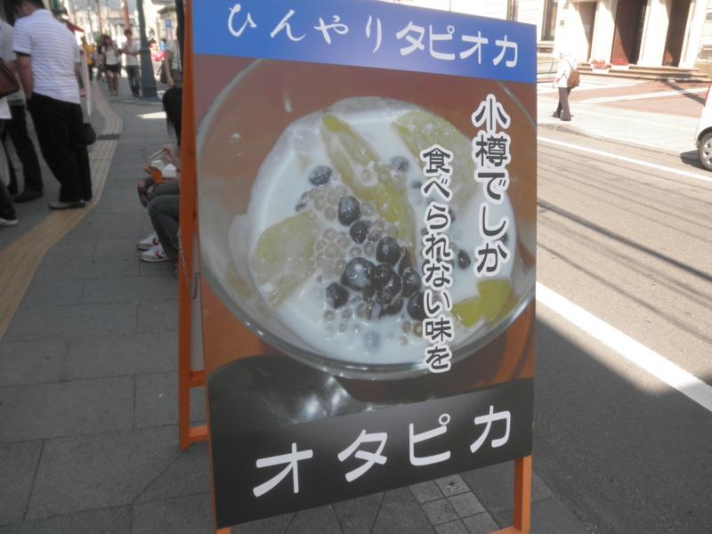 f:id:shimamukwansei:20100915121755j:image