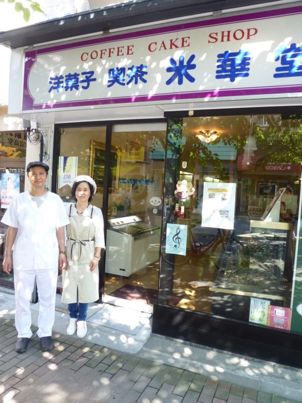 f:id:shimamukwansei:20100915130945j:image