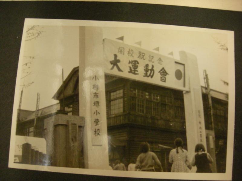 f:id:shimamukwansei:20100915131610j:image