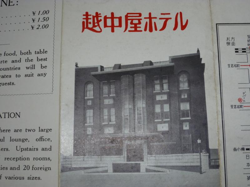 f:id:shimamukwansei:20100915135840j:image:left