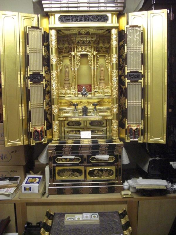 f:id:shimamukwansei:20100915142150j:image