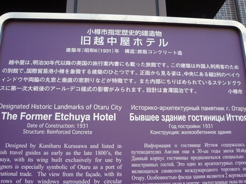 f:id:shimamukwansei:20100915143147j:image:left