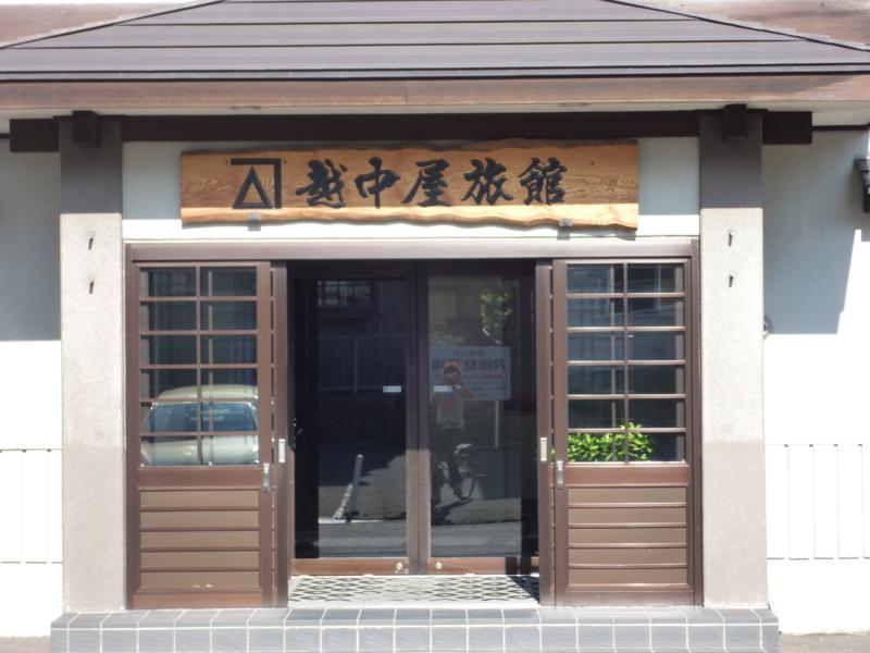 f:id:shimamukwansei:20100915143331j:image:left