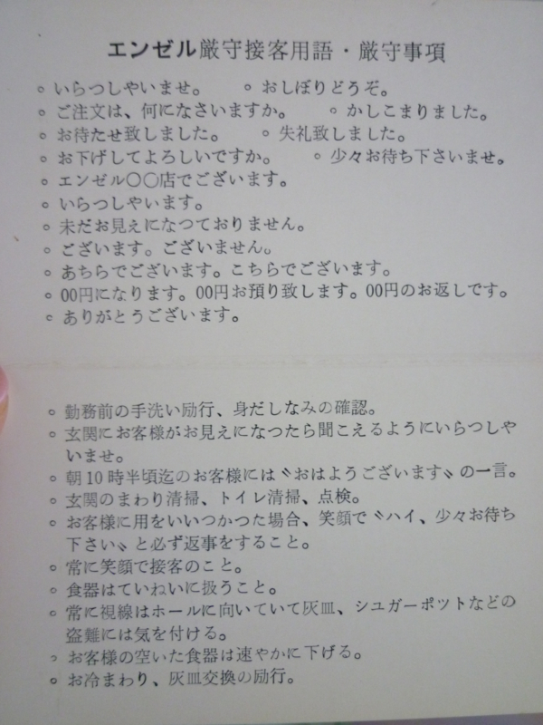 f:id:shimamukwansei:20100915161521j:image