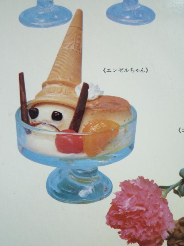 f:id:shimamukwansei:20100915162102j:image