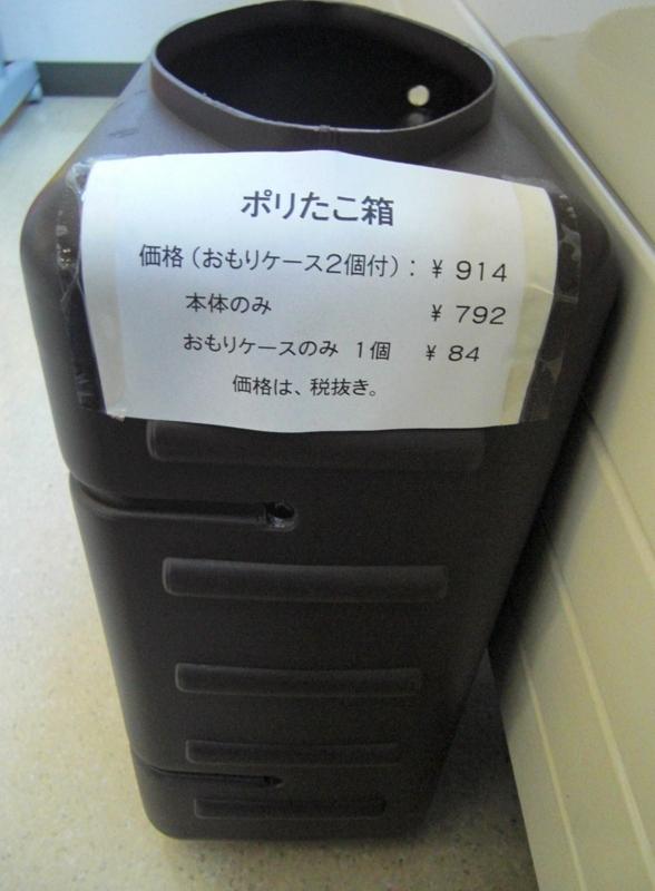 f:id:shimamukwansei:20100916102322j:image:left