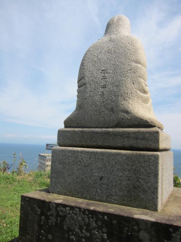 f:id:shimamukwansei:20100916115017j:image